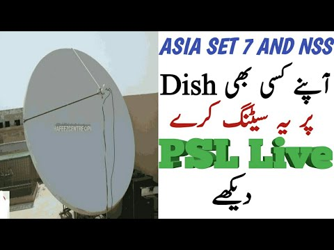 WATCH LIVE PAKISTAN SUPER LEAGUE 2018 ASIA SAT 7 AND NSS 7 ON DISH