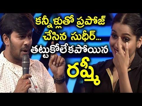 Sudigali Sudheer Love Proposal To Rashmi Gautam | Dhee 10 Latest Show Highlights | Tollywood Nagar
