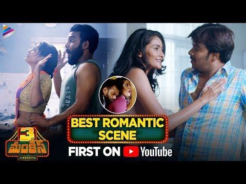 3 Monkeys Movie BEST ROMANTIC Scene   Sudigali Sudheer   Auto Ramprasad   Getup Srinu   Karunya
