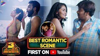 3 Monkeys Movie BEST ROMANTIC Scene | Sudigali Sudheer | Auto Ramprasad | Getup Srinu | Karunya