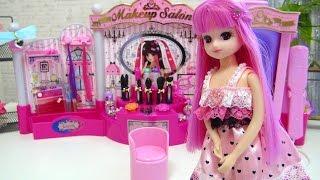 リカちゃんのメイク&へアアレンジ☆Part3 Licca-chan