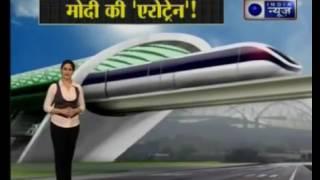 """Narendra Modi to launch worlds fastest train in India """"AERO- TRAIN"""""""