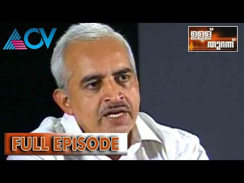 Ullu Thurannu | K N Anandkumar | 17th November 2014 | Full Episode