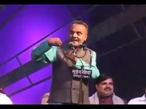 MIR ALI MIR Chhattisgarhi  Kavi (Nanda Jahi Ka Re  )