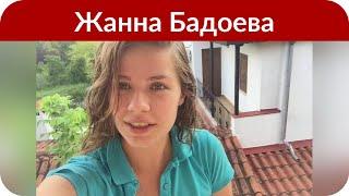 Жанна Бадоева станет многодетной мамой