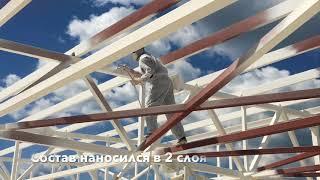 Огнезащита металлоконструкций(, 2017-12-06T13:43:18.000Z)