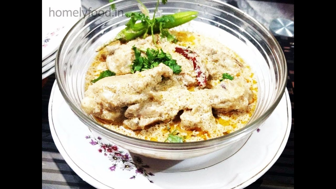 Smoky chicken white chicken korma chicken recipe homelyfood smoky chicken white chicken korma chicken recipe homelyfood homely food forumfinder Image collections