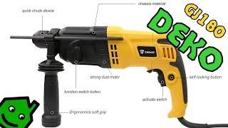 Перфоратор DEKO GJ180 кому стоит его покупать, обзор и характеристики.