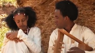 TRADITIONAL - NEW ERITREAN COMEDY 2017