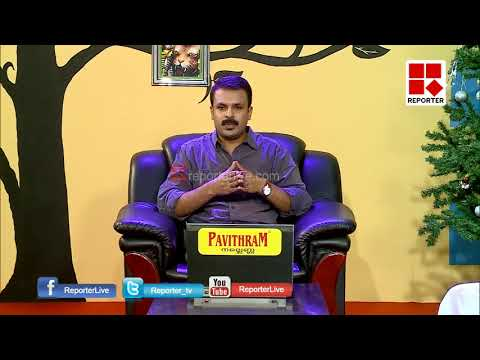 MORNING REPORTER with MANOJ KPAC & SUJITH_Reporter Live