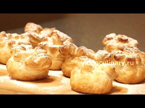 Розанчики с творогом - Рецепт Бабушки Эммы