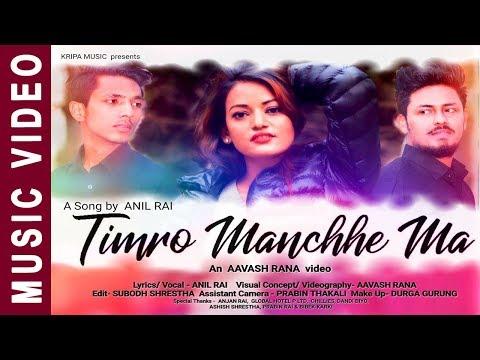 Anil Rai's Timro Manchhe Ma - New Nepali Pop Song 2018 | Divya, Akrit, Rohan