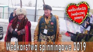 Spinning w styczniu - pomagamy dla WOŚP - wędkarstwo 2019