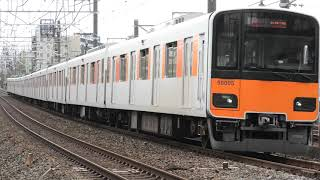 東武50000系50000型51005F 急行森林公園行 成増~和光市通過【4K】