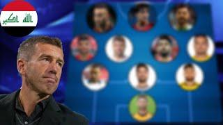 أفضل تشكيلة المنتخب العراقي مع 11 لاعب محترف خارج العراق