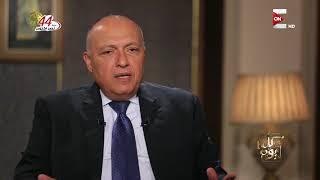 بالفيديو.. وزير الخارجية المصري: إغلاق قناة الجزيرة لم يكن أبداً مطلباً!