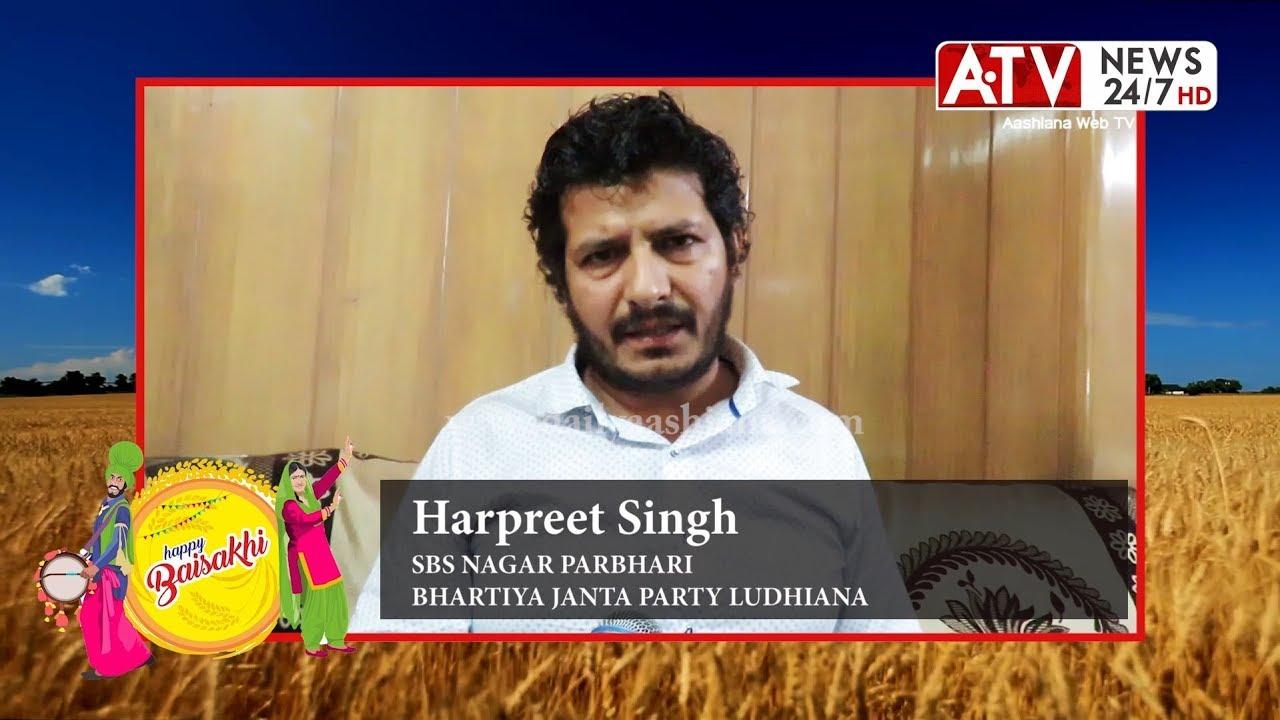 5:50/320 Kbps) Harpreet Singh Baisakhi 2019 Wishes Ludhiana