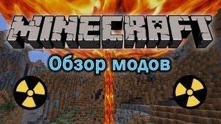 Minecraft  Mod на ядерную войну