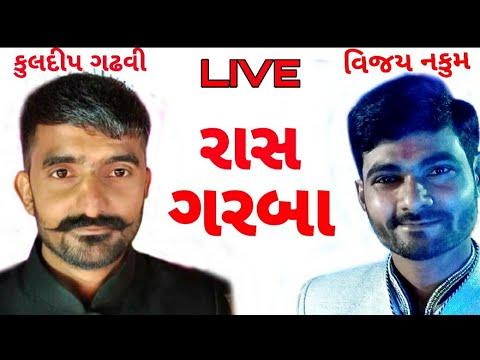 Kuldip Gadhvi & Vijay Nakum Full Mojjj DandiyaRash