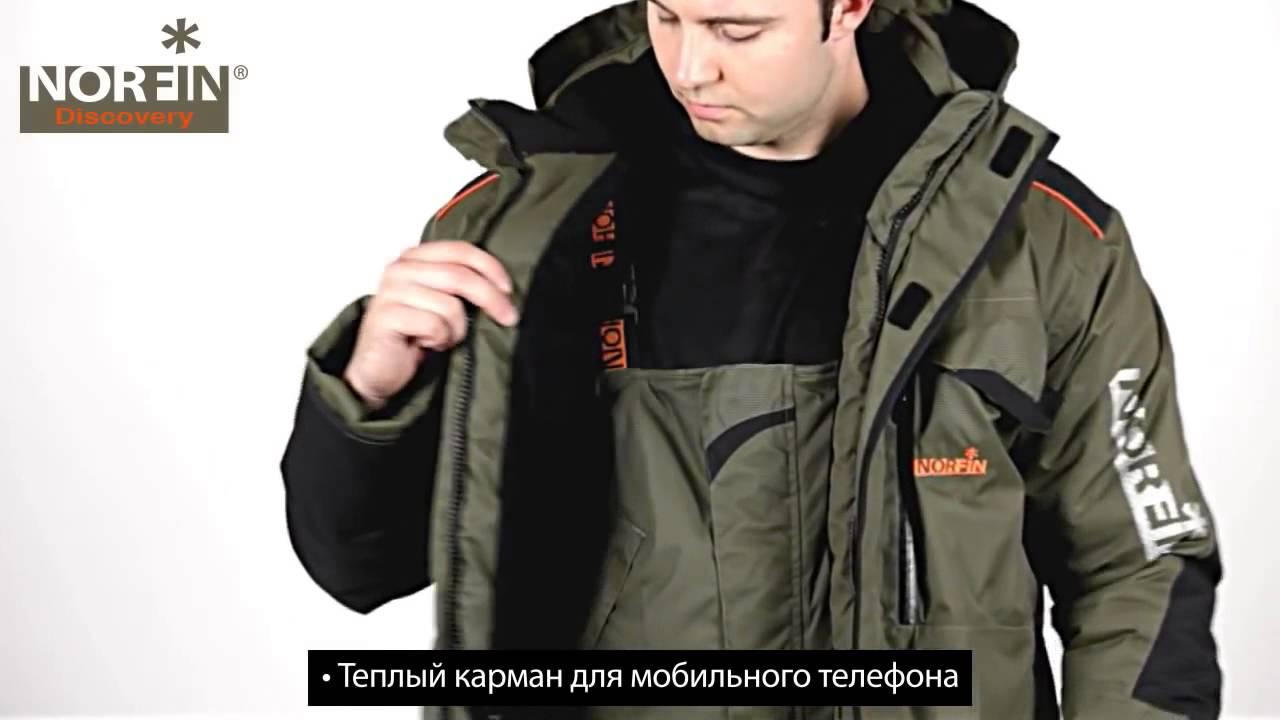 В нашем интернет-магазине вы можете купить одежду для рыбалки, охоты и туризма таких известных производителей как норфин (norfin), шимано ( shimano), rapala(рапала), медновтекс, андровитекс, новатур ( novatour)…. У нас вы сможете подобрать себе модель, которая соответствует вашим.