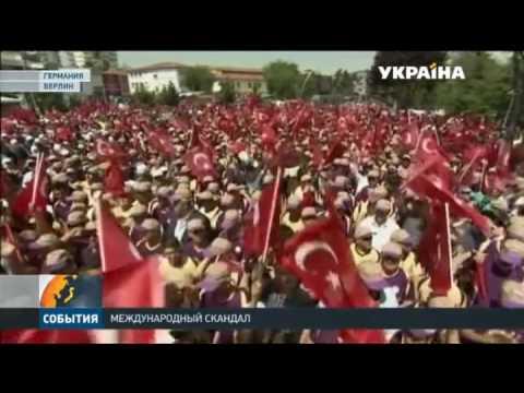 Немцы признали геноцид армян