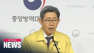 S. Korea Confirms 3 New Coronavirus Cases, Bringing Total To 15