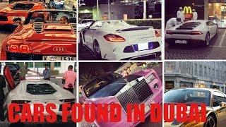 CARS FOUND IN DUBAI - 2018