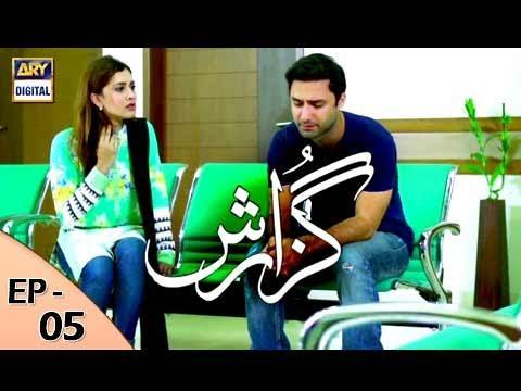 Guzarish Episode 05 - ARY Digital Drama