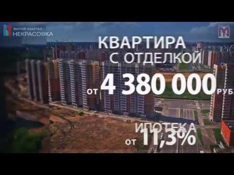 Новокосино (район Москвы) — Википедия