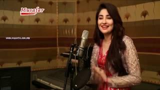Pashto New Songs 2017 Gul Panra  New HD Song