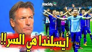 شاهد خطة مدرب المنتخب المغربي هيرفي رونار.. إذا أراد الفوز على البرتغال   Hervé Renard
