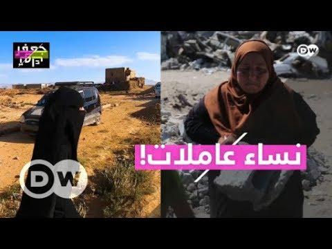 نساء عاملات كسرن الأعراف والتقاليد وتحديّن نظرة المجتمع لهنّ!  - نشر قبل 1 ساعة