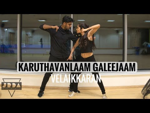 VELAIKKARAN Karuthavanlaam Galeejaam DANCE Video | Anirudh |