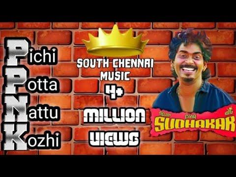 pallavaram-gana-sudhakar-thalapathi-new-songs-porta-media