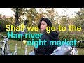 Aggie TV VLOG#5 - Shall We Go to Han River Night Market