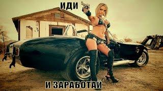 пидарас который пиздит на людей и приэтом разводит сам их)))