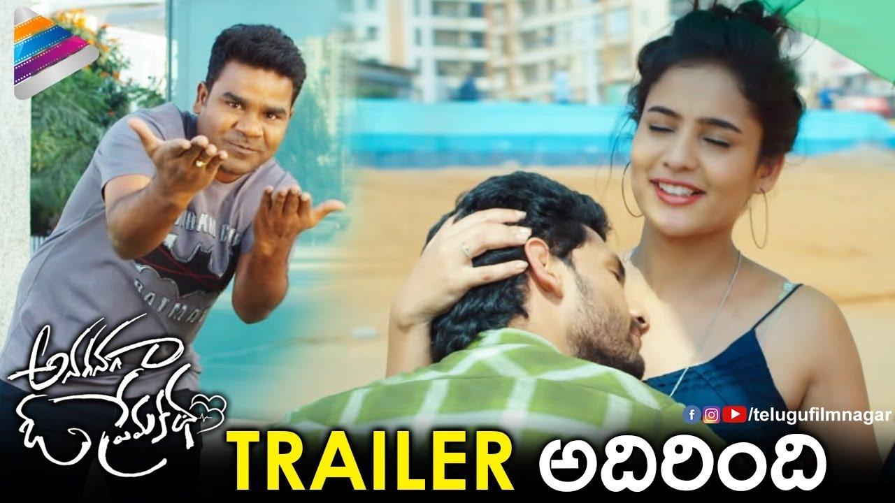 Download Anaganaga O Premakatha Trailer   Ashwin J Viraj   Riddhi Kumar   2018 Latest Telugu Movie Trailers