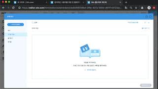 WIX1 - 무료 홈페이지 만들기 윅스 에디터(Wix …