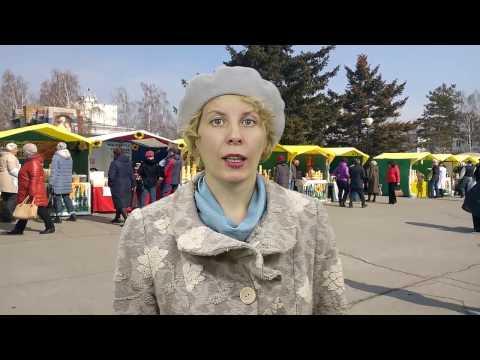 Ярмарка мёда Здоровье Горожанина в Барнауле для желающих купить алтайский мед