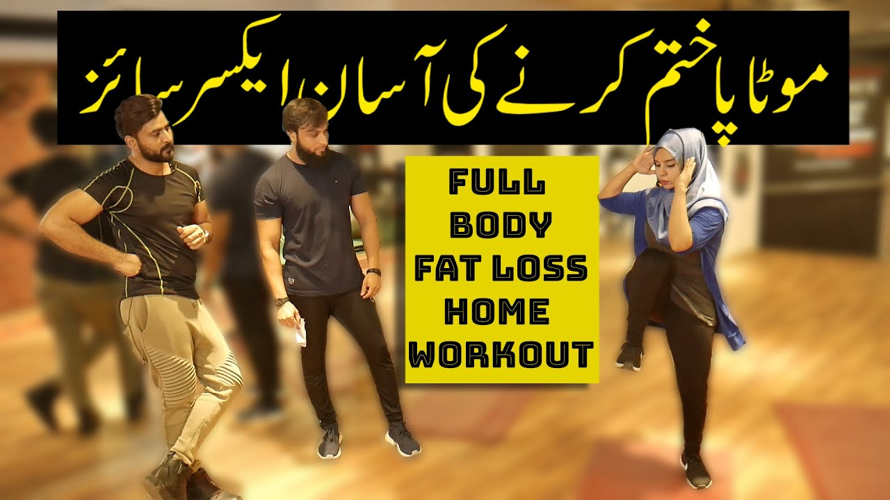 10-Minute HOME WORKOUT Part 2 | No Equipment Full Body Exercise