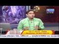 GOPAL BHATTACHARJEE  ( Astrology )CTVN Programme on Nov 12, 2018 at 6:35 PM