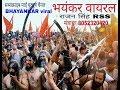 राम लला हम आयेंगे मन्दिर वही बनाएंगे....