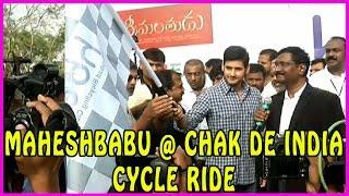 Mahesh Babu @ Chak De India Cycle Ride at Hyderabad - Koratala Shiva,Jagapathi Babu