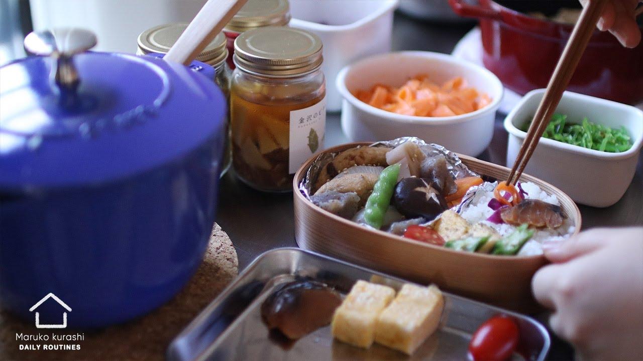 일본일상ㅣ아침부터 전골 도시락, 말린야채로만드는 반찬과 주먹밥의 수요일 도시락루틴ㅣlunchbox Vlog