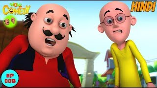 Dog In The Well - Motu Patlu in Hindi - 3D Animated cartoon series for kids