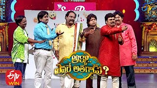 Shanthi Kumar & Team Performance | Akka Evare Athagadu | 25th October 2020 | ETV Telugu