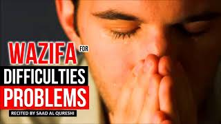 BEST DUA FROM QURAN TO SOLVE PROBLEMS & Difficulties ᴴᴰ