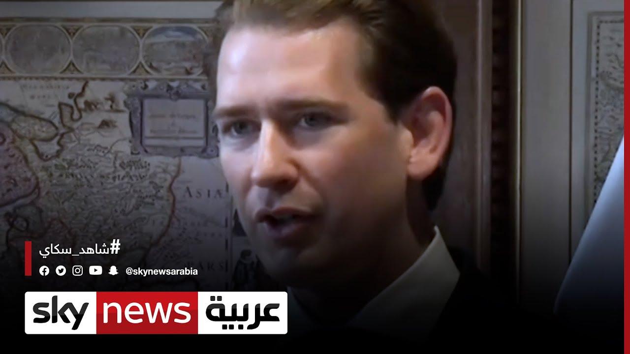 مستشار النمسا يشيد بجهود الإمارات بمواجهة الأفكار المتطرفة والإرهاب  - نشر قبل 3 ساعة