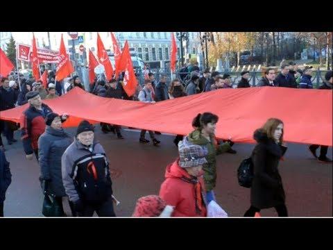 Смотреть Праздничная демонстрация КПРФ в честь 101-й годовщины  Октябрьской  революции . онлайн