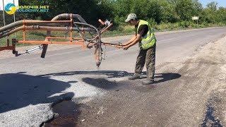 Розпочали ямковий ремонт дороги за напрямком Золочів-Броди